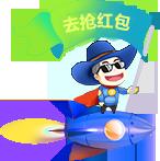 岳阳网站建设
